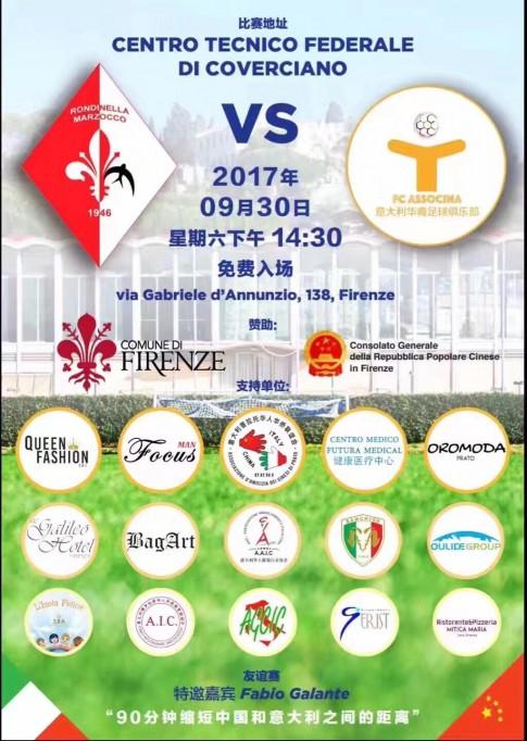 locandina FC Associna Vs. Rondinella